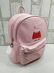 Качественный рюкзачок из Эко-кожи для девочки Peppa Pig Свинка Пеппа (розовый)