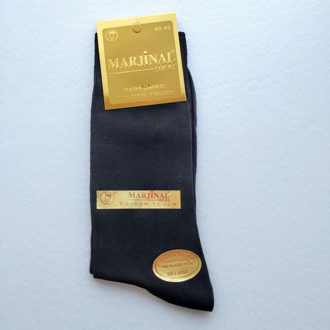 Носки мужские ТМ Marginal черные 42-46 размер