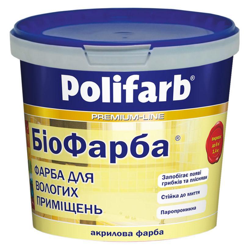 Краска биокраска, Polifarb 1,4 кг