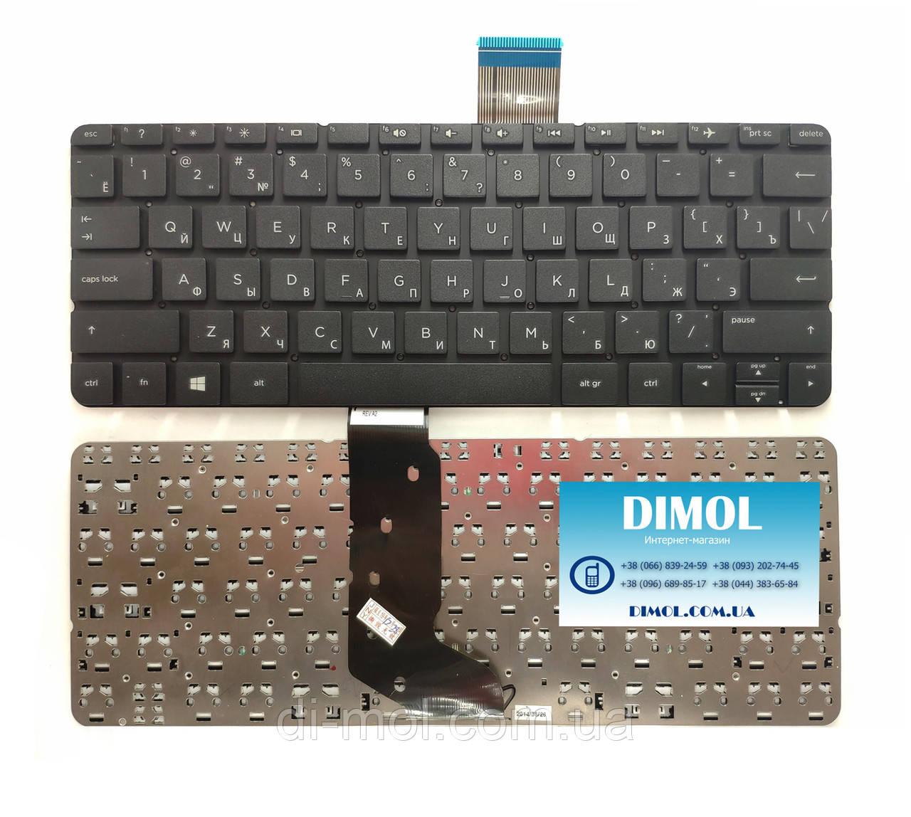 Оригинальная клавиатура для ноутбука HP Pavilion x360 11-N series, black, ru