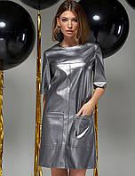 Женское платье из экокожи с карманами (Брук jd)