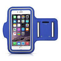 Армбенд, спортивный чехол Iphone 6 plus, синий