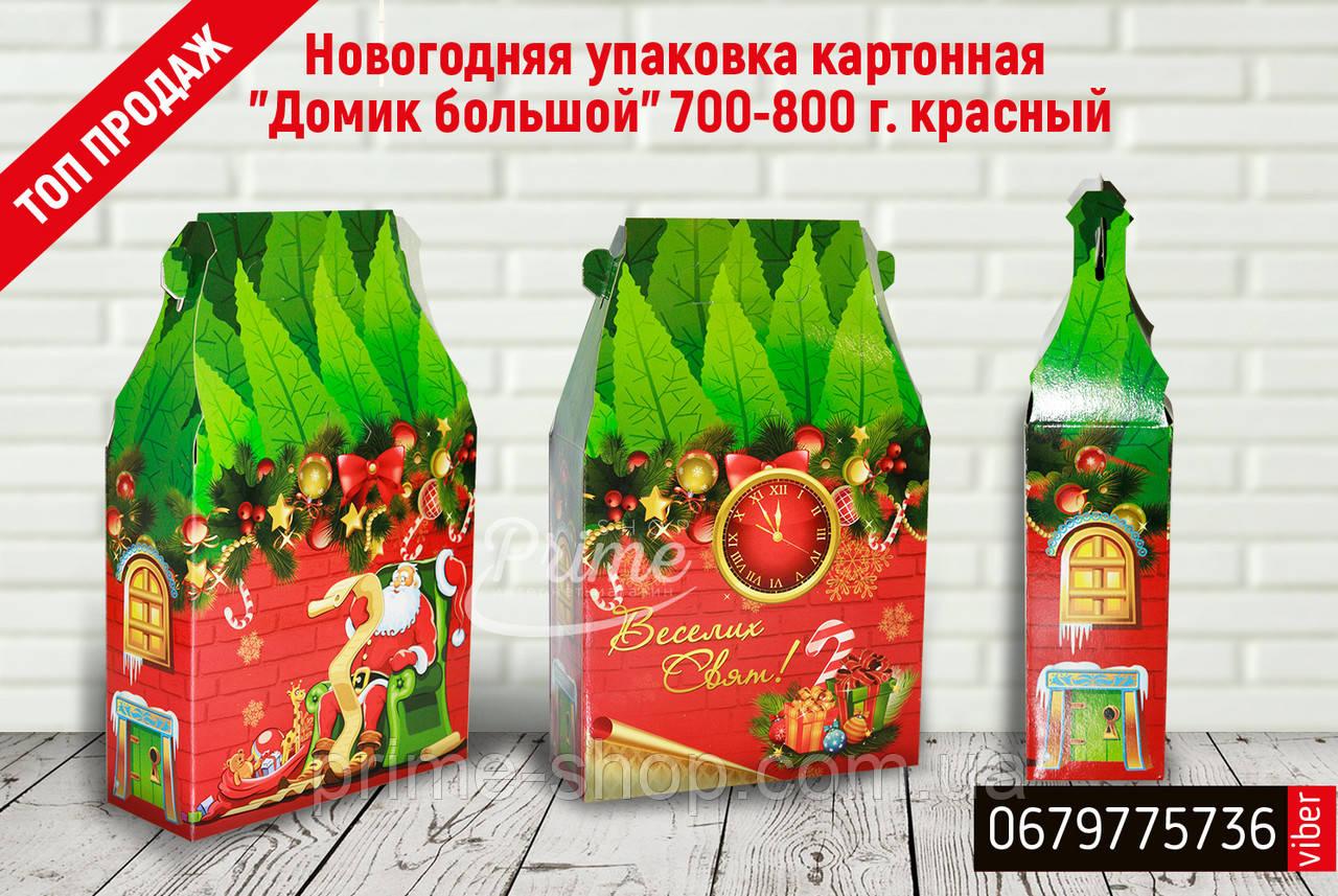 """Новогодняя картонная упаковка """"Домик большой с часами"""" красный 700-800 г."""