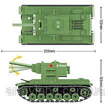 Танк КВ-2, военный конструктор, аналог Лего, фото 3