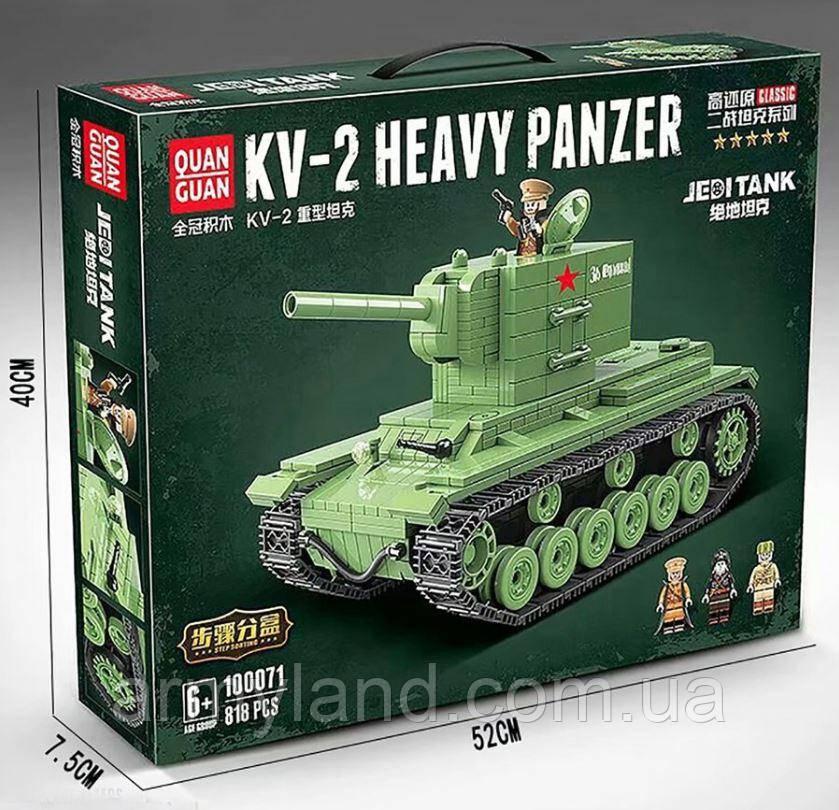 Танк КВ-2, военный конструктор, аналог Лего