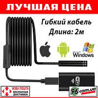 Автомобильный беспроводной WIFI USB endoscope (2MP камера эндоскоп, бороскоп для смартфона ios iphone android) 2м гибкий кабель