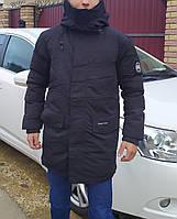 Мужская зимняя куртка парка Canada Goose