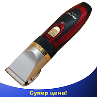 Машинка для стрижки волос Gemei GM-550 беспроводная