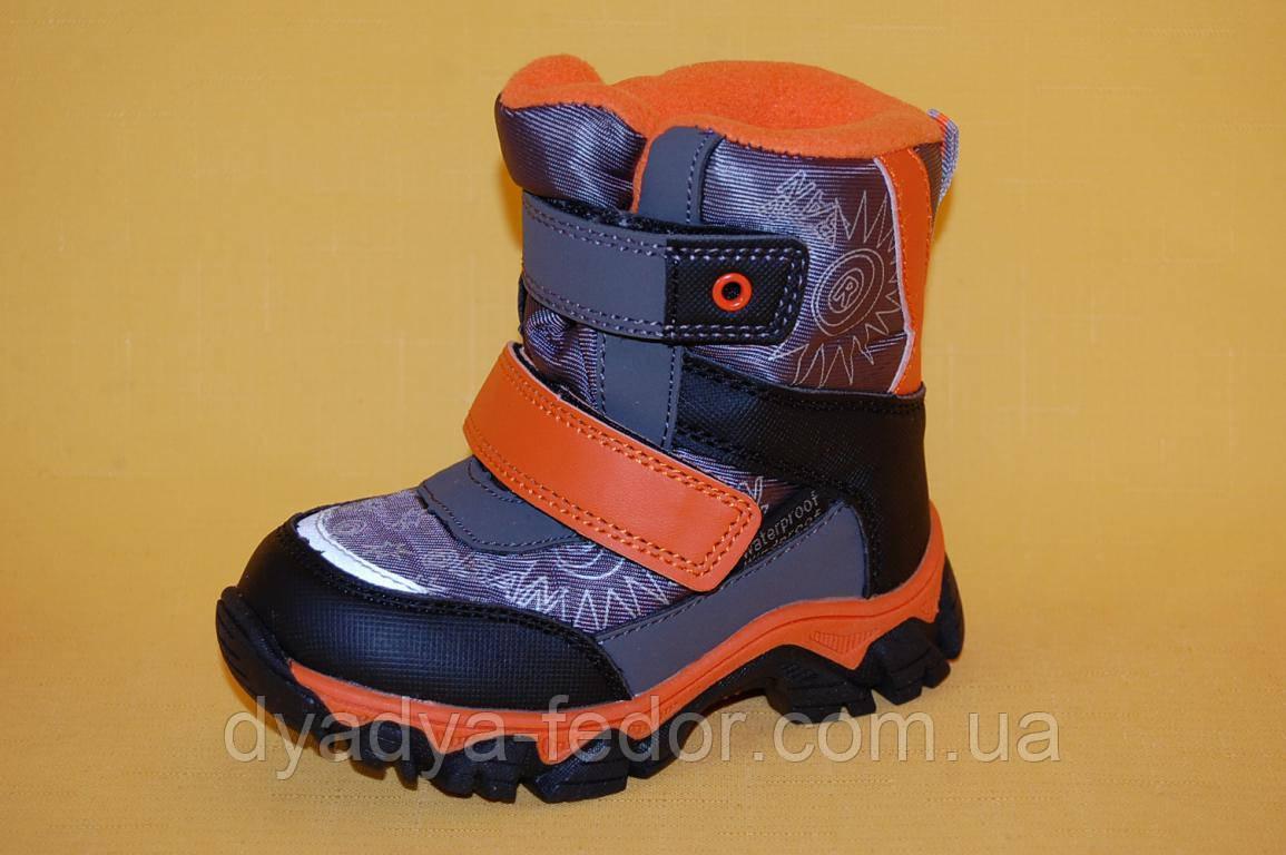 Детская зимняя обувь Термообувь Том.М Китай 0902 для мальчиков серые размеры 23_28