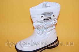 Детская зимняя обувь Том.М Китай 7439 Для девочек Белый размер 27