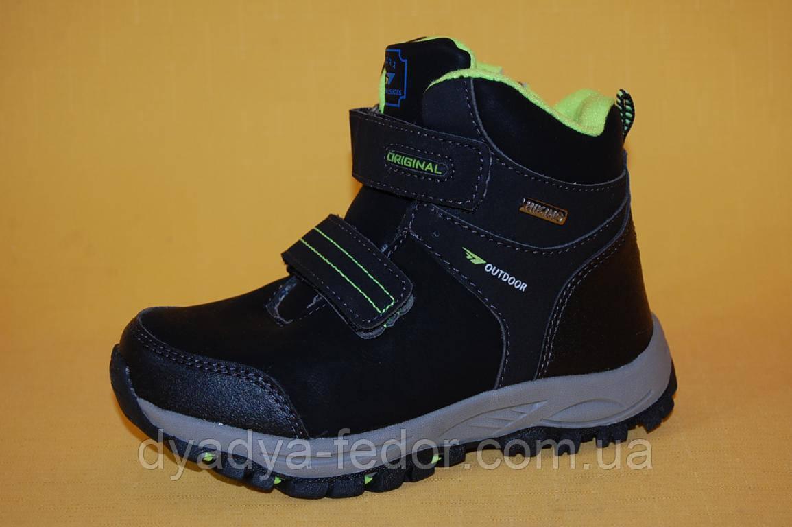 Детская зимняя обувь Badoxx Польша 5-7453 Для мальчиков Черный размеры 32_37
