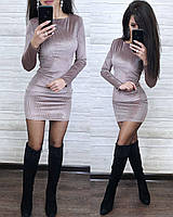 Женское облегающее мини платье длинный рукав, капучино, фото 1