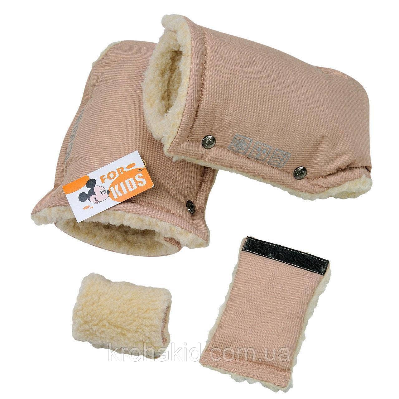 Теплые зимние рукавички на овчине для колясок, для санок / муфта теплые рукавицы на коляску