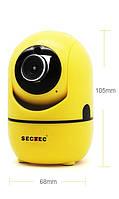 Цифровая IP-камера HD1080P поворотная. Камера Wi-Fi minion. Видео няня. Слежение за объектом. Ночное виденье