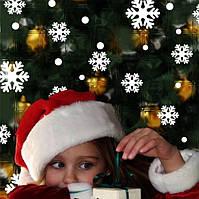 Новогодняя Наклейка Окно Снежинки -Новогодние украшения