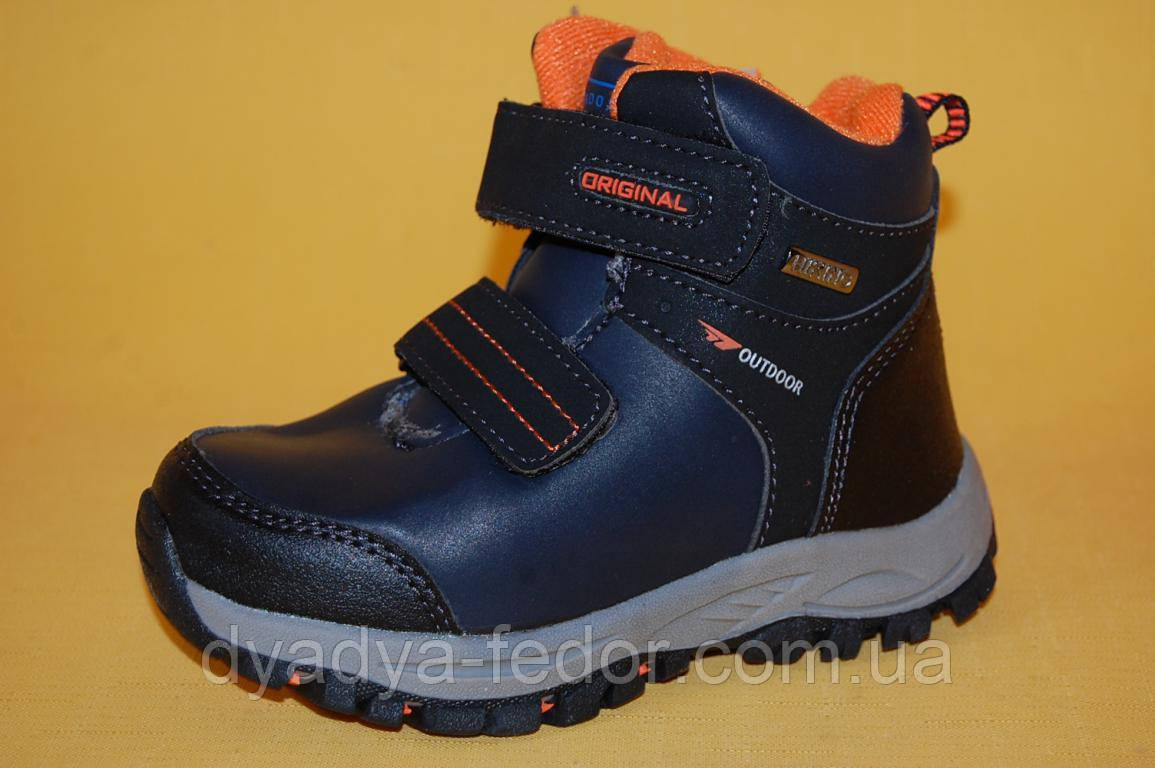 Детская зимняя обувь Badoxx Польша 3-7453 Для мальчиков Синие размеры 26_31