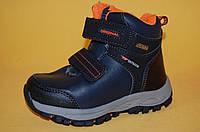 Детская зимняя обувь Badoxx Польша 3-7453 Для мальчиков Синие размеры 26_31, фото 1