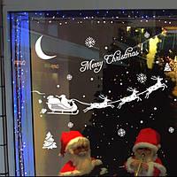 Новогодняя Наклейка Окно Дед Мороз в санях, Олени  - Новогодние украшения, фото 1