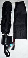Мужской черный зонт Star Rain Полуавтомат на 8 спиц