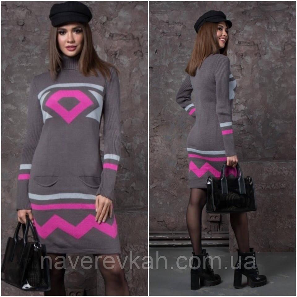 Женское зимнее осенне теплое платье под горло шерсть 44-48