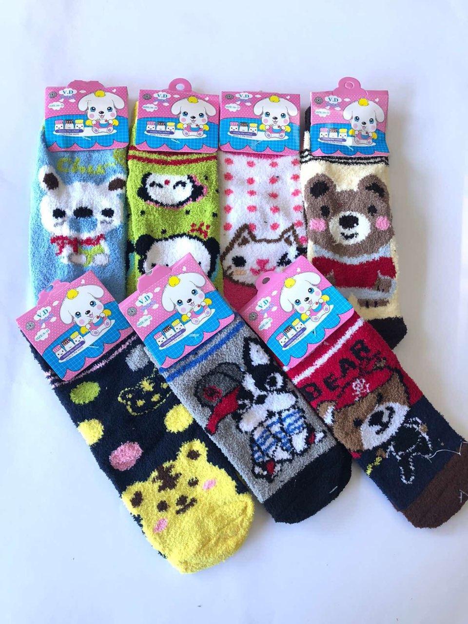 Детские махровые носки Soft cosy Р.р 16-21