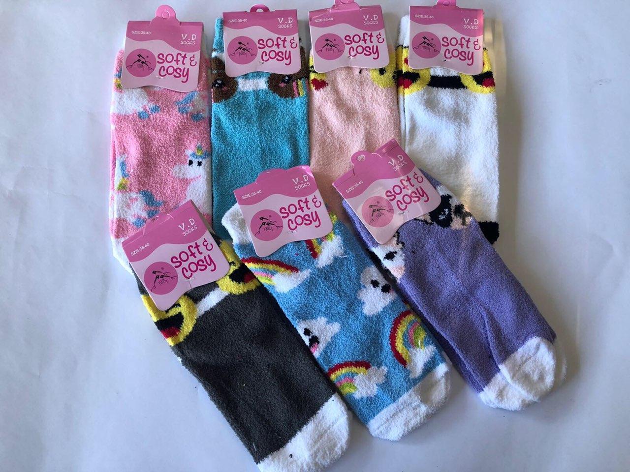 Детские махровые носки Soft cosy Р.р 35-40