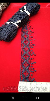 Кружево макраме с кордом 9 метров.Кружево макраме для пошива и декора. Цвет синий, фото 2