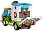 "Конструктор SY 1153 ""Центр по уходу за домашними животными"", (Аналог Lego Friends 41345),545 дет, фото 5"