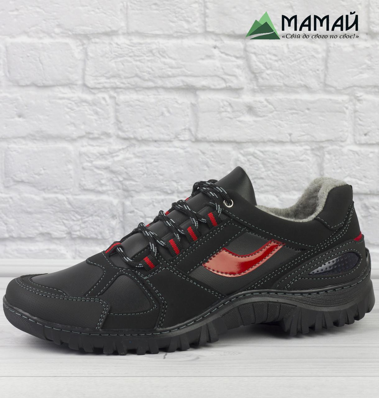 41р Зимові кросівки чоловічі черевики -20 °C