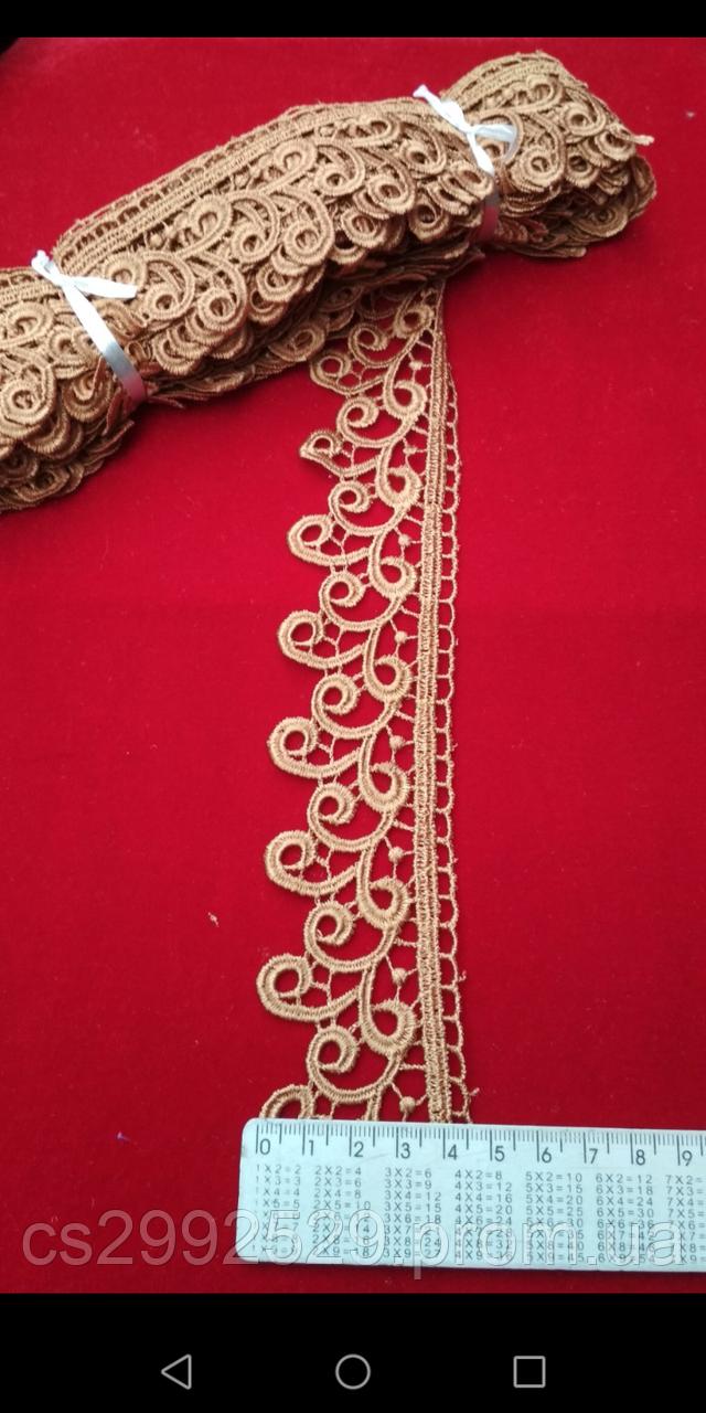 Кружево завитки 9 метров. Кружево макраме для пошива и декора. Цвет терракот