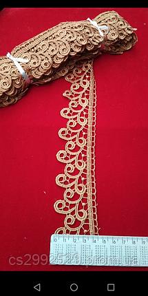 Кружево завитки 9 метров. Кружево макраме для пошива и декора. Цвет терракот, фото 2