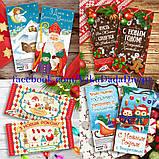Шоколадный набор с Новым годом и Рождеством!, фото 2