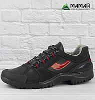 Зимние мужские кроссовки ботинки  -20 °C