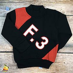 Чорний теплий батник для хлопчика Трьох нитка+ начіс Розміри: 2-3-4-5 років (9303-2)