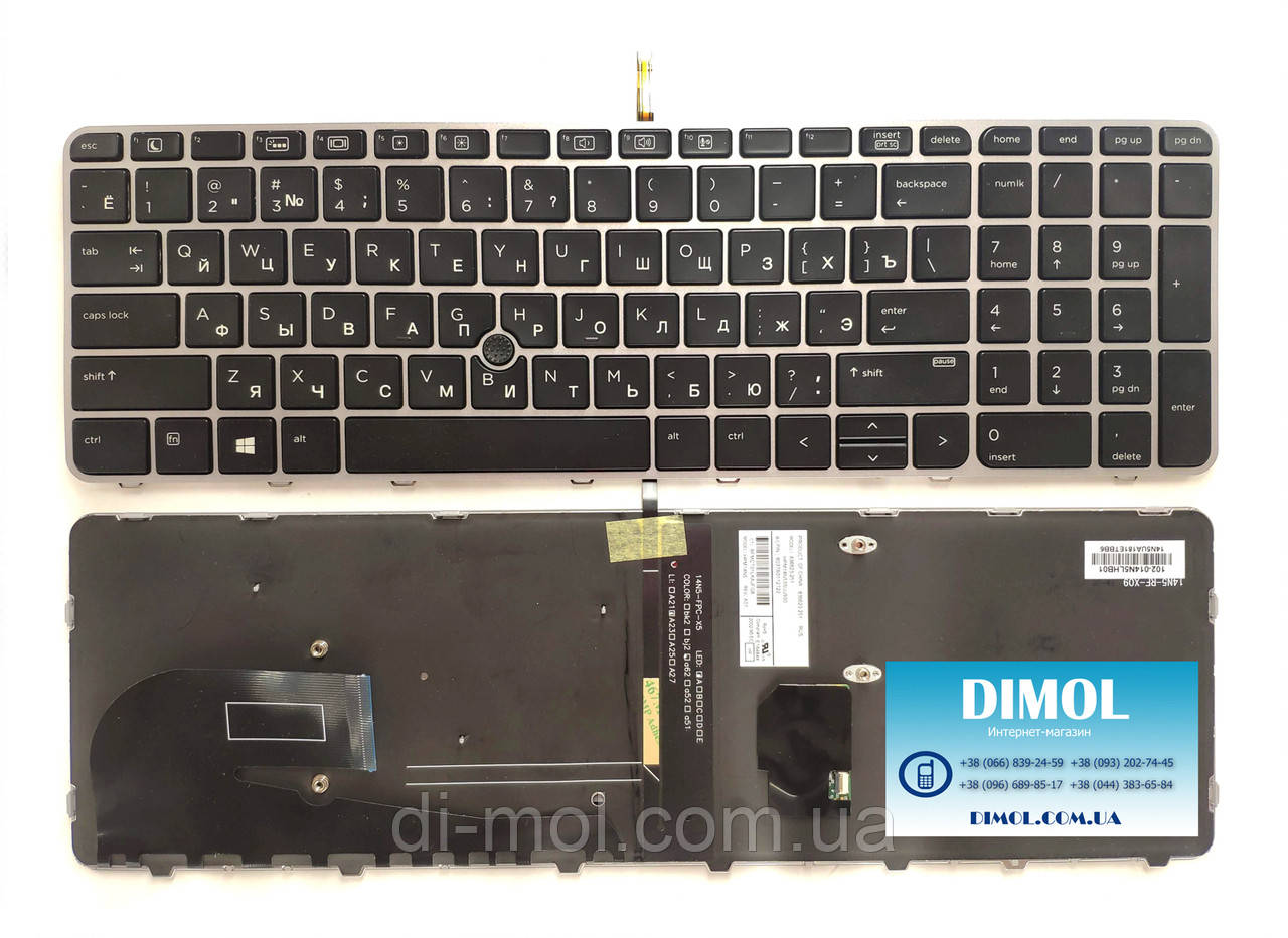 Оригінальна клавіатура для ноутбука HP Elitebook 755 G3, 755 G4, 850 G4 series, rus, black, підсвітка