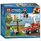 """Конструктор City 11211 """"Пожар на пикнике"""" (аналог Lego City 60212), 78 дет, фото 3"""
