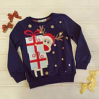 ✅ Свитшот новогодний синий детский Джемпер с оленями для мальчика Размеры  122