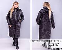 Женское стеганное пальто большом размере р. : 50-52, 54-56, 58-60
