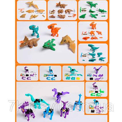 Динозавр D001-007