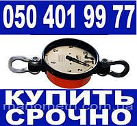 Динамометр цена, фото 1