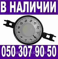Динамометр купить  Украина