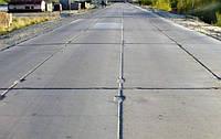 Монтаж аэродромных плит, монтаж ПАГ 14,  монтаж дорожных плит, демонтаж дорог