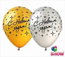 """Латексные шары 12"""" (30 см) С Новым годом! (металлик), 10 шт"""