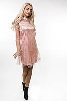 Вечернее женское платье «Элегантный шик» (M, L | Розовое)