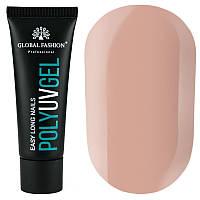 Полигель Global Fashion Poly UV Gel №04 30 мл