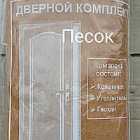 Комплект для обивки дверей (гладкий)  обивка дверная