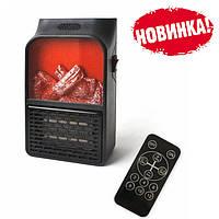 Камин обогреватель с пультом Flame Heater | Компактный и мощный обогреватель