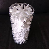 Набор снежинок из пенопласта 20 шт толщина 1 см
