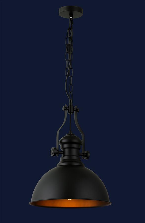 Одноламповый светильник лофт 7526863-1 BK