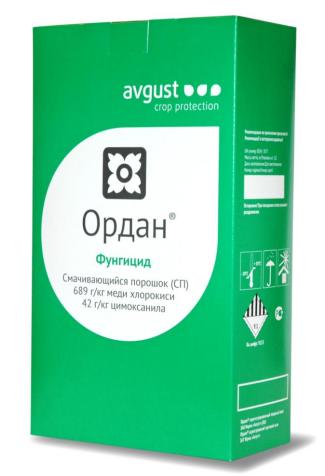 Двухкомпонентный фунгицид Ордан Август 1 кг